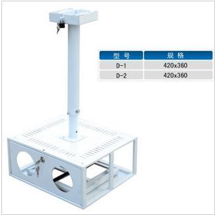 投影機安裝倒吊架