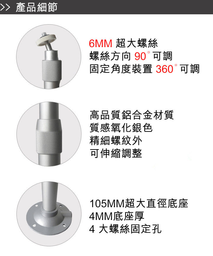 微型投影機通用支架