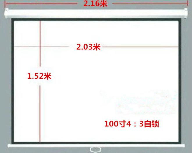 100inch4.3