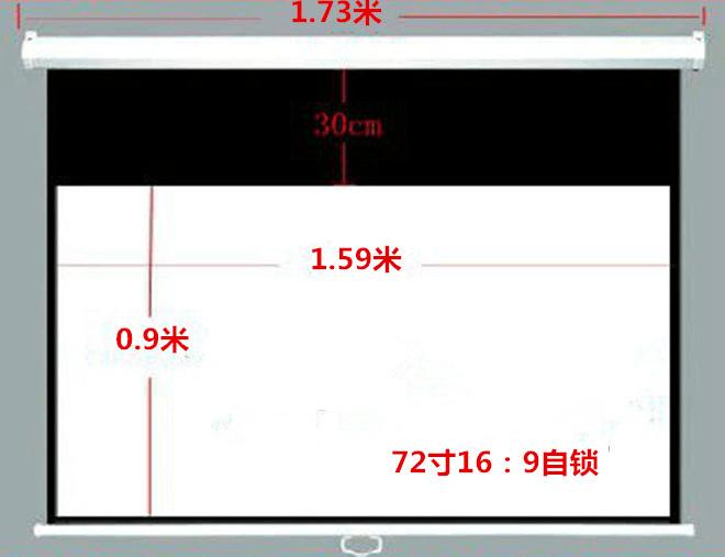 72inch16.9