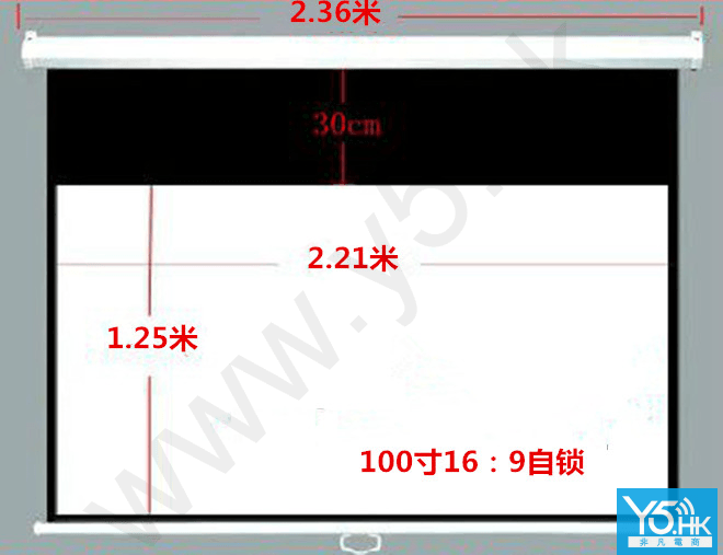 100inch16.9