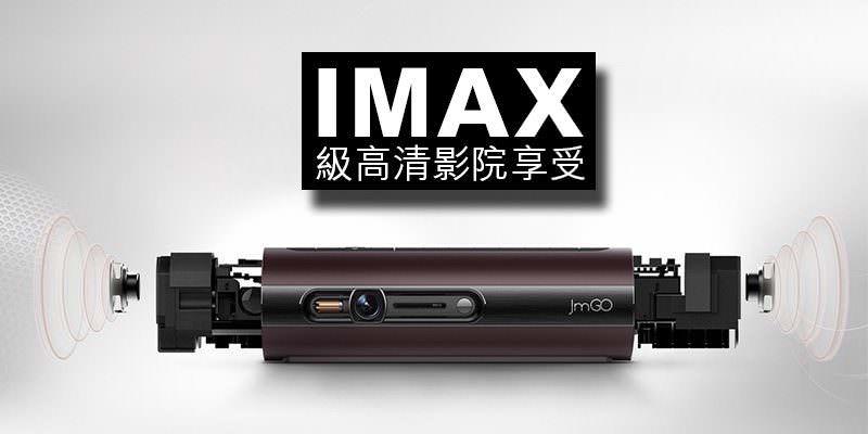 P1 IMAX級高清影院享受psd