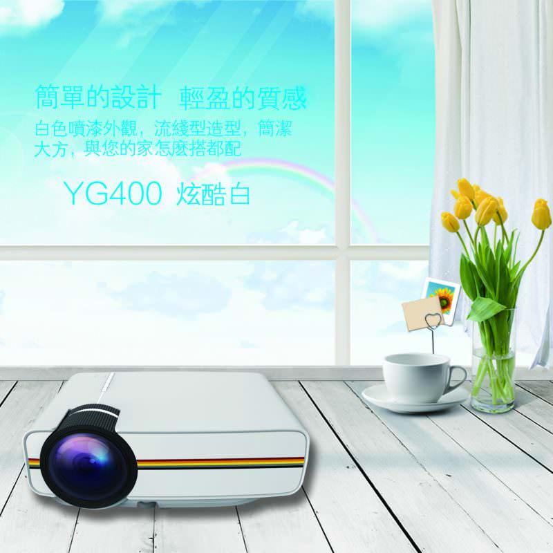 YG400 Projector