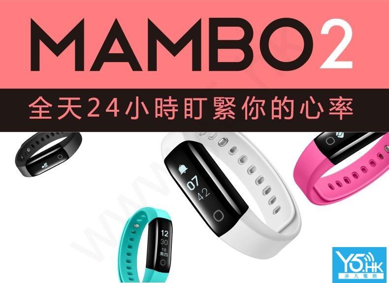 lifesense mambo2