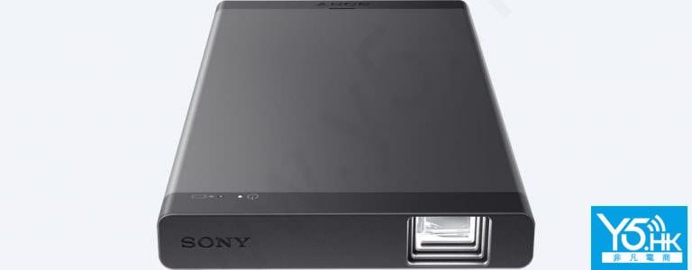 Sony MP-CL1A
