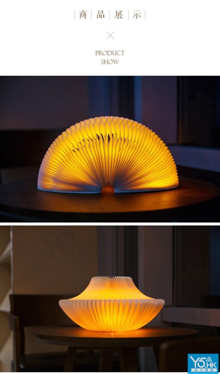 風琴紙傢俬 枱燈