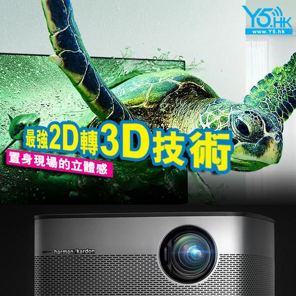 M01A_CategoryHero_TVs3D_1_Background