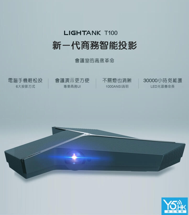 XGIMI極米 -T100