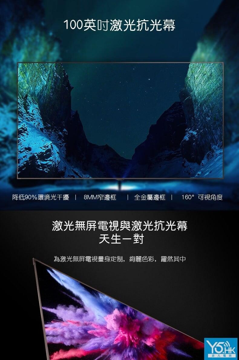 XGIMI極米超短焦169抗環境光幕100吋-120吋