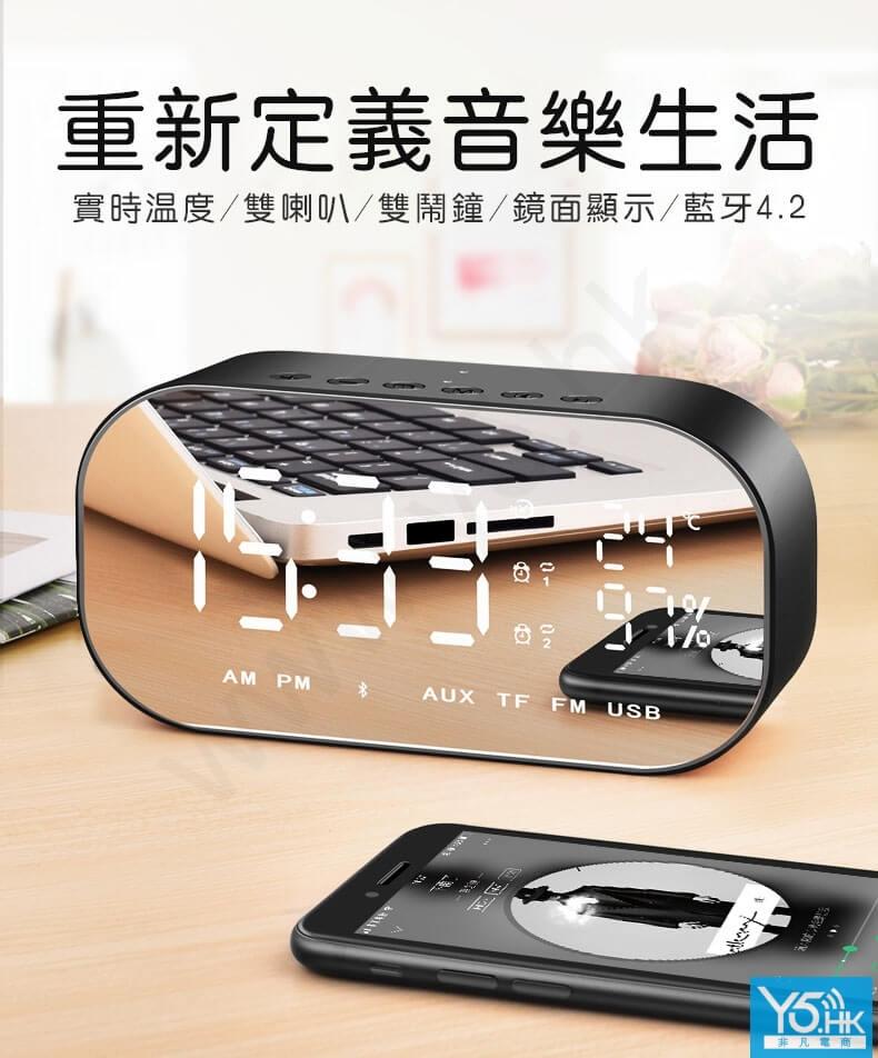 諾西V5無線藍牙音箱