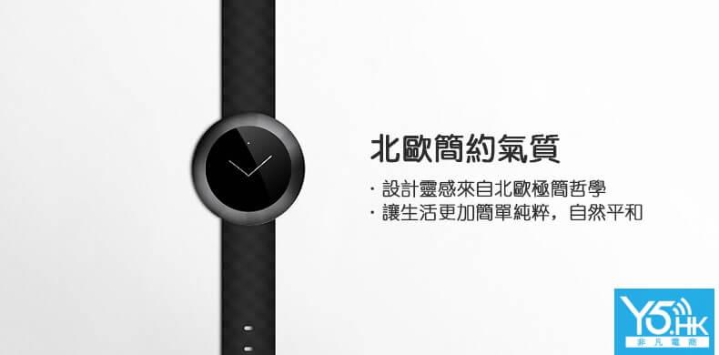 藍牙智能手錶