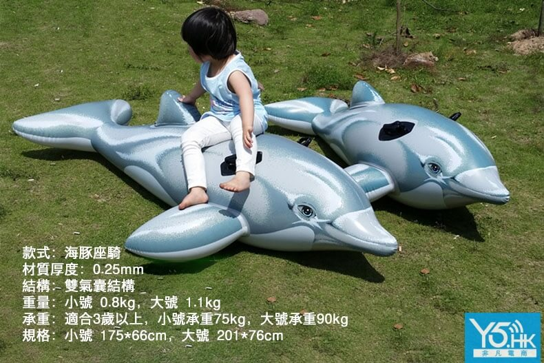水上兒童游泳玩具